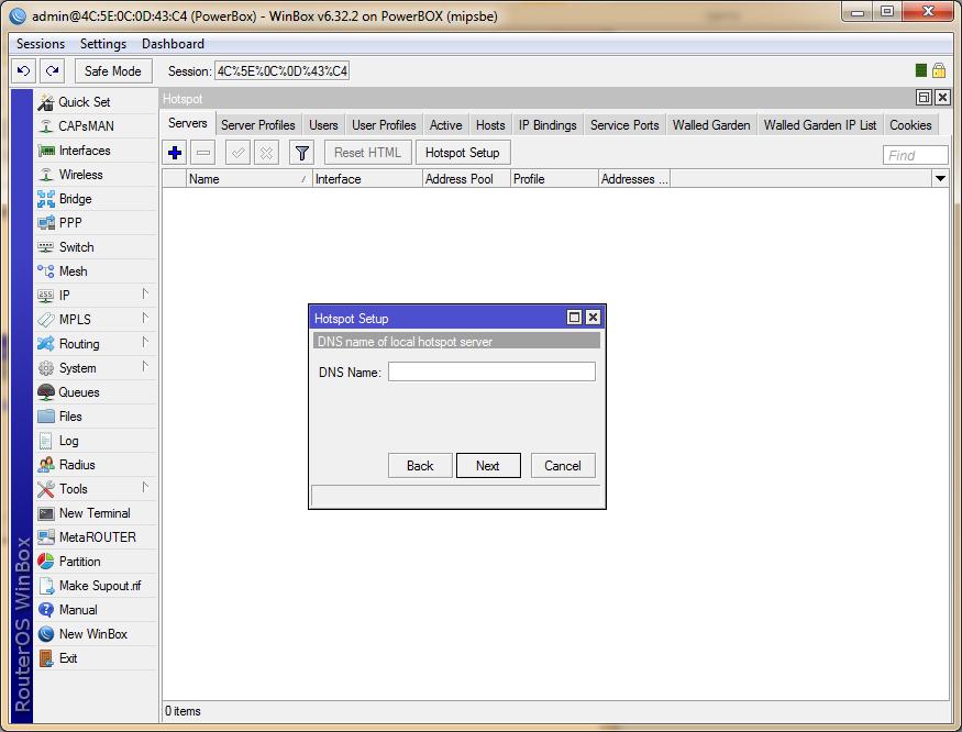 Настройку SMTP пропускаем