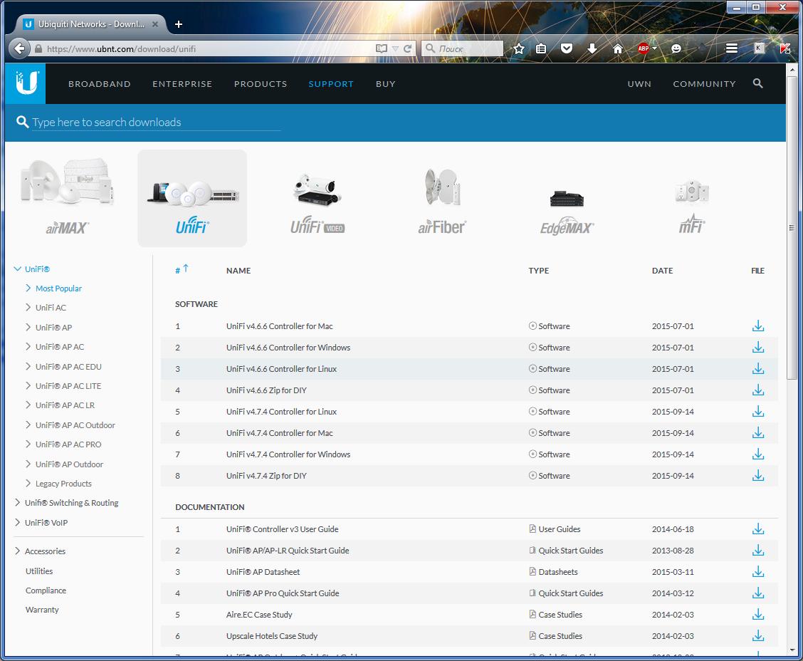 UniFi Controller установка программы