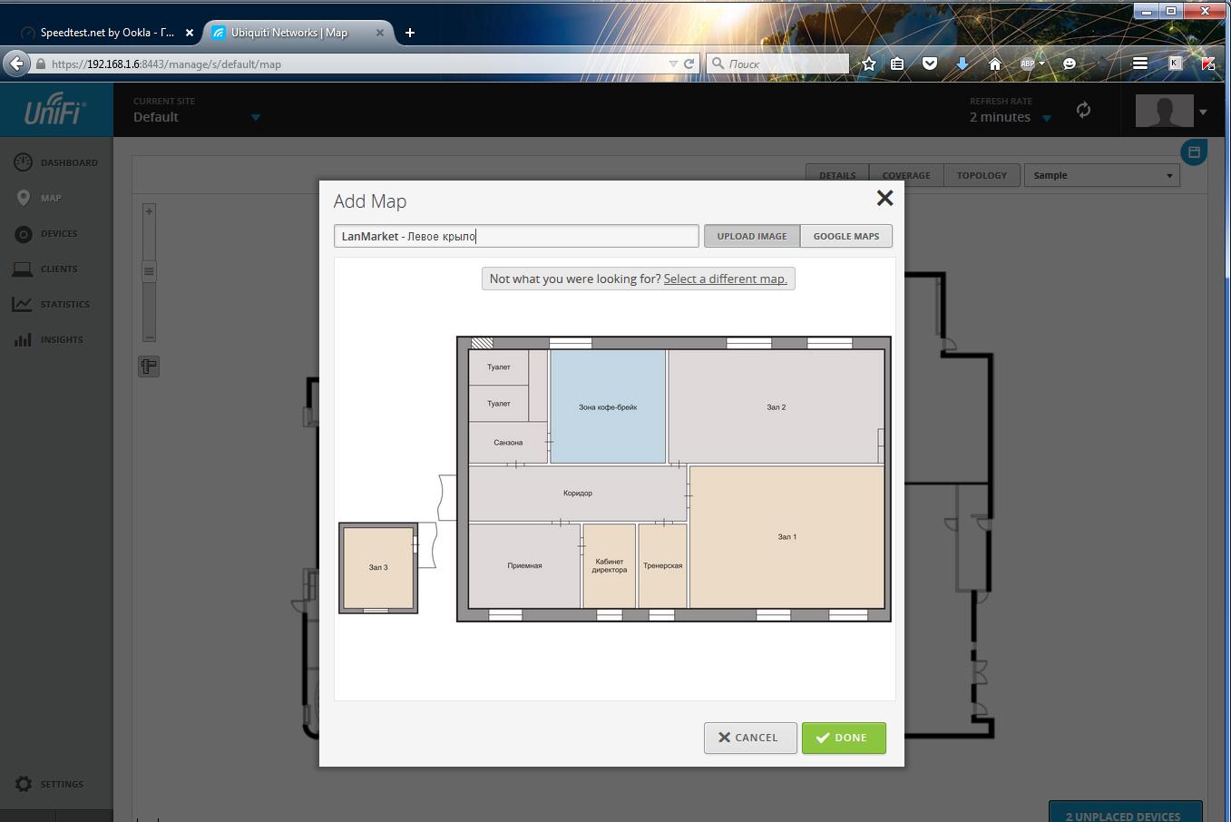UniFi Controller создание новой карты