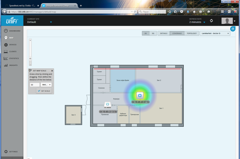 UniFi Controller перетаскиваем устройство на карту