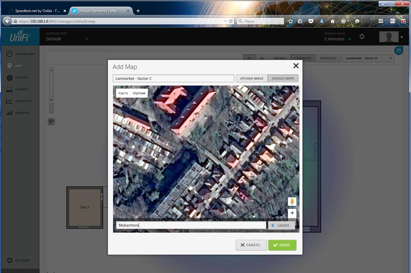 UniFi Controller использование Google Maps