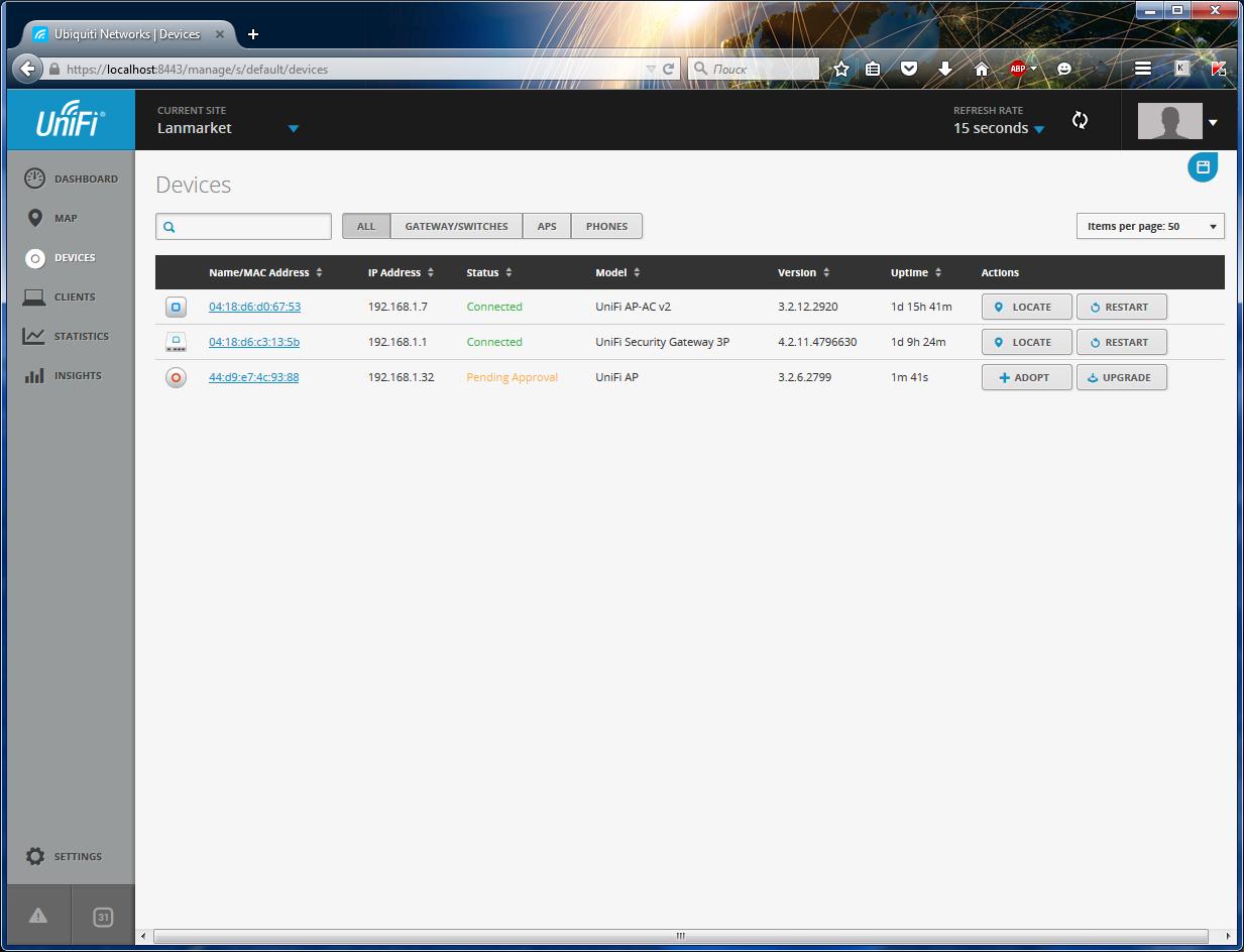 UniFi Controller подключение новой точки доступа