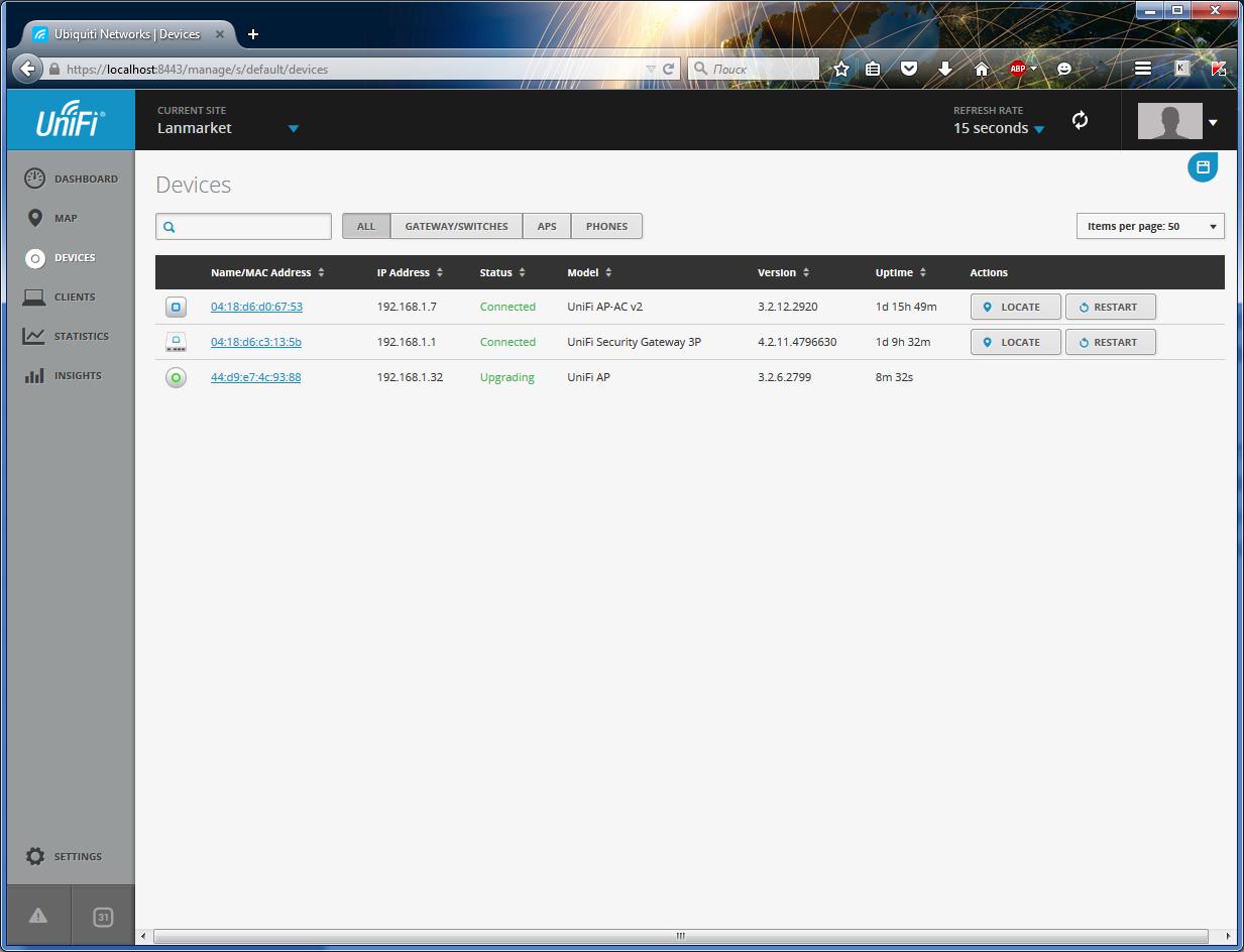 UniFi Controller обновление новой точки доступа