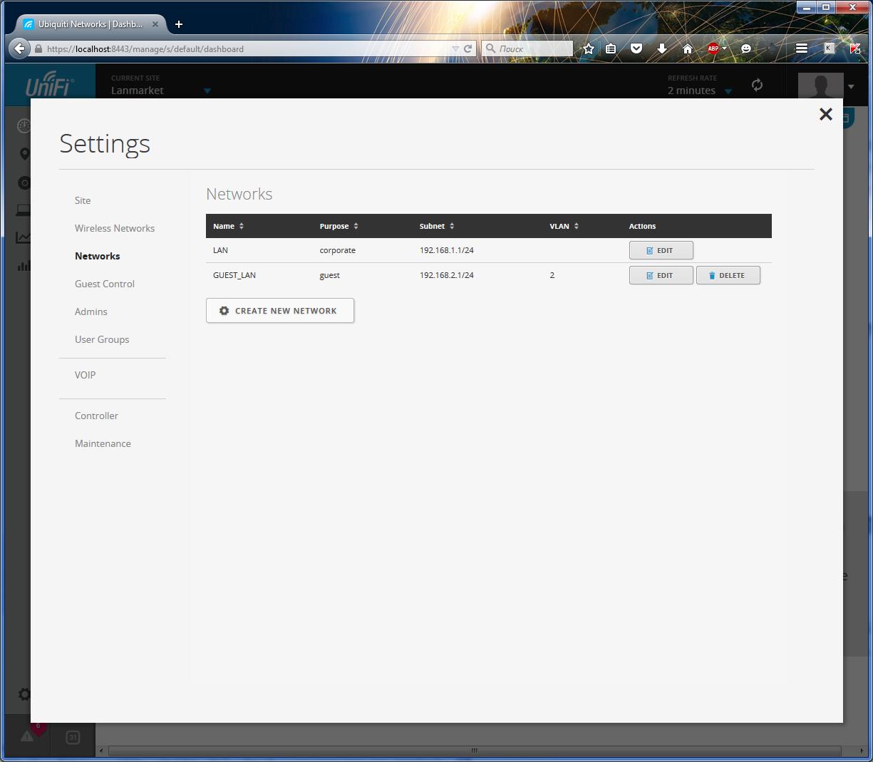 UniFi Controller объеденение удаленных сетей