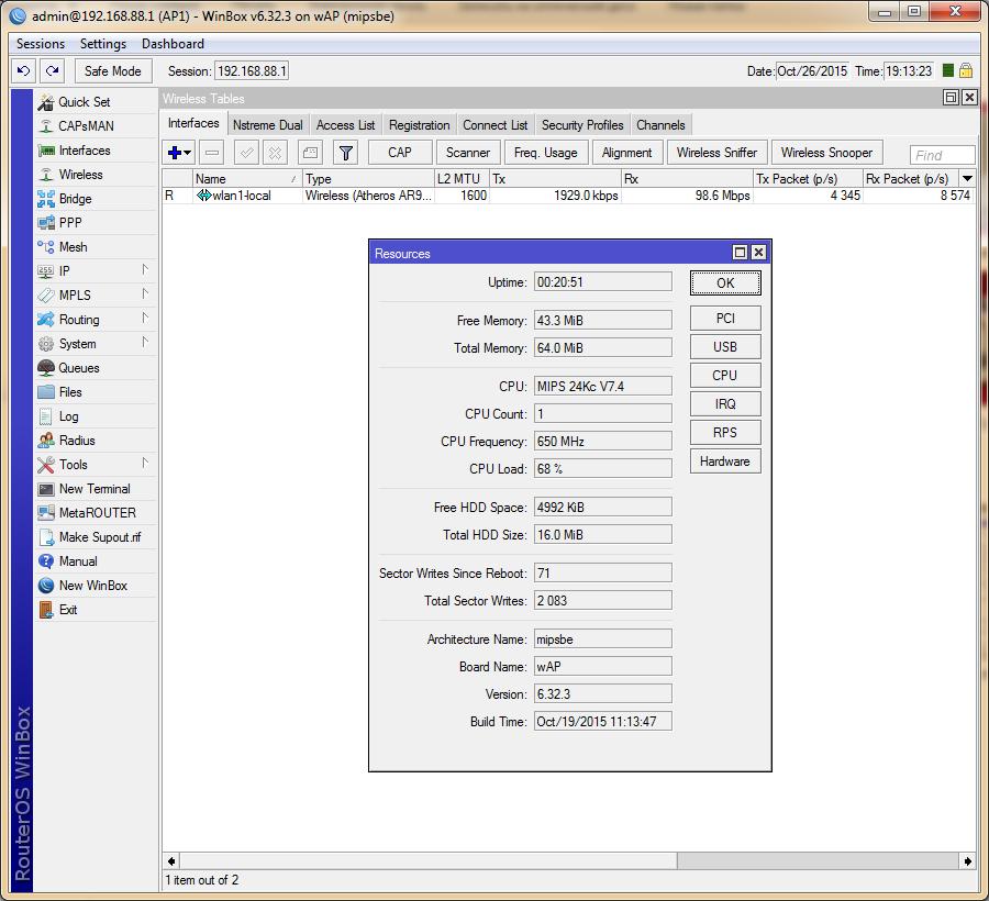 RBwAP2nD (wAP) тестирование размер пакета 64 байта