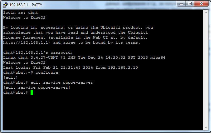pic 1 Ubiquiti EdgeOS: настройка PPPoE сервера