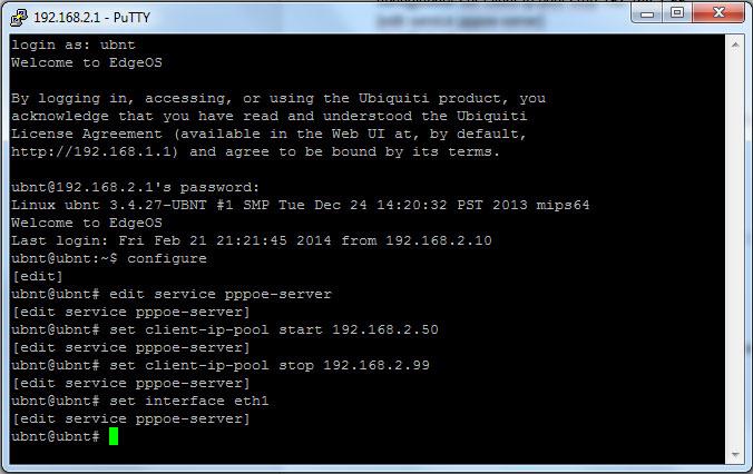 pic 3 Ubiquiti EdgeOS: настройка PPPoE сервера
