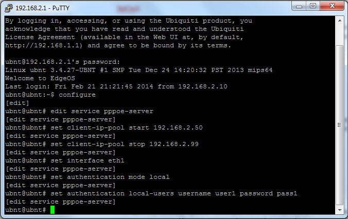 pic 5 Ubiquiti EdgeOS: настройка PPPoE сервера
