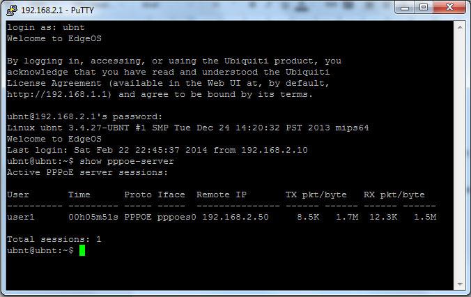 pic 7 Ubiquiti EdgeOS: настройка PPPoE сервера