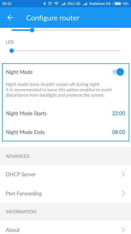 Обзор и тестирование AmpliFi HD Router и AmpliFi HD