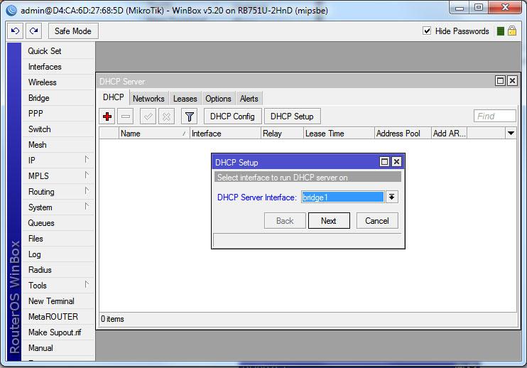 Настройка DHCP - сервера