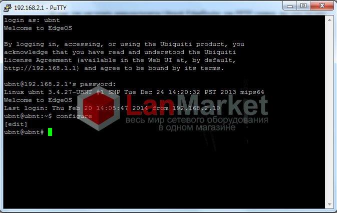 EdgeOS: настройка PPTP клиента pic1