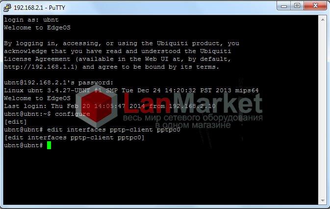 EdgeOS: настройка PPTP клиента pic2