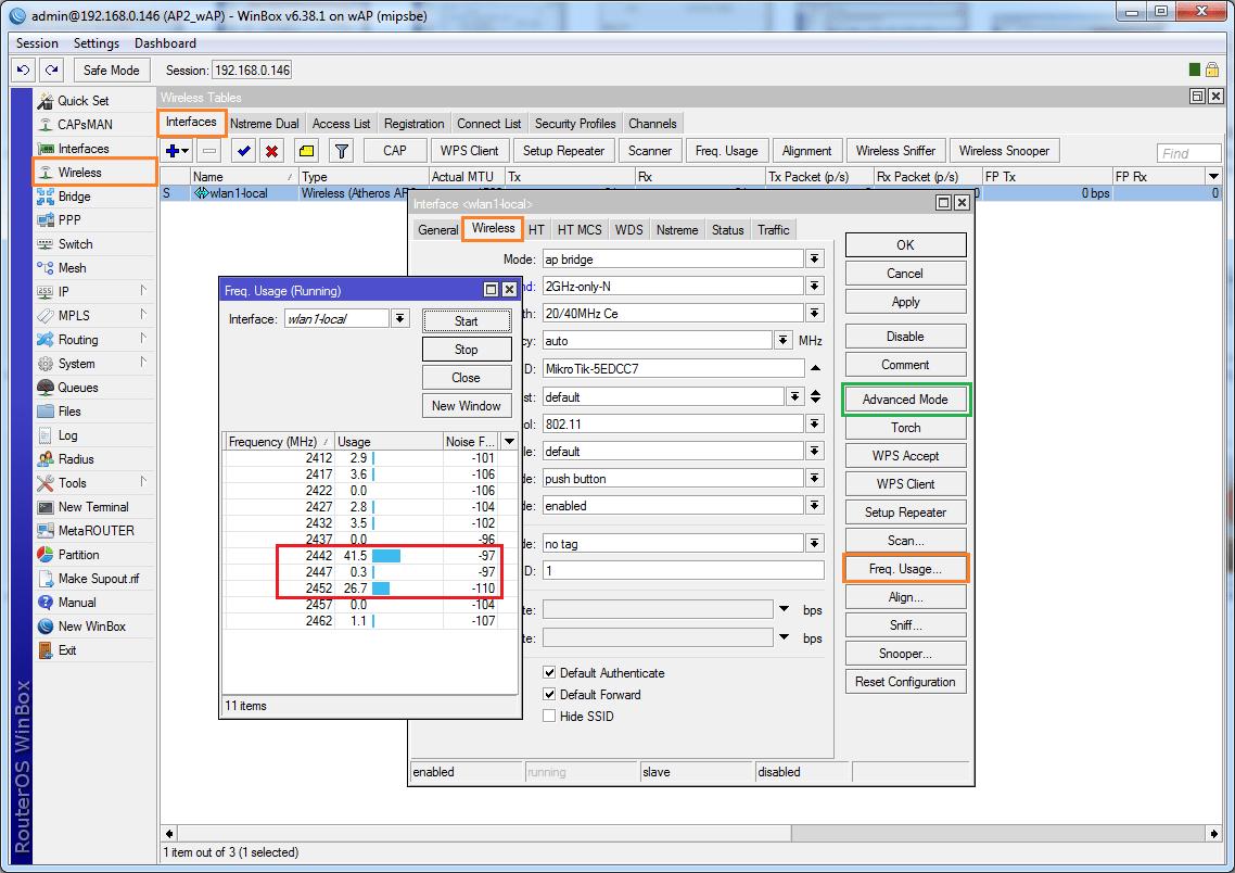 Домашняя беспроводная сеть на Mikrotik: пример полностью ручной настройки