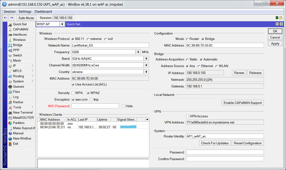 Домашняя беспроводная сеть на Mikrotik. Часть вторая: используем возможности CAPsMAN v2