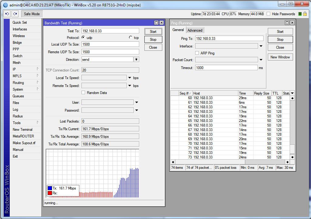 Mikrotik Router OS - описание и возможности. Tools