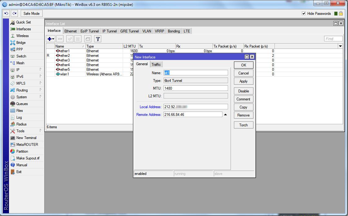 Основные параметры интерфейса