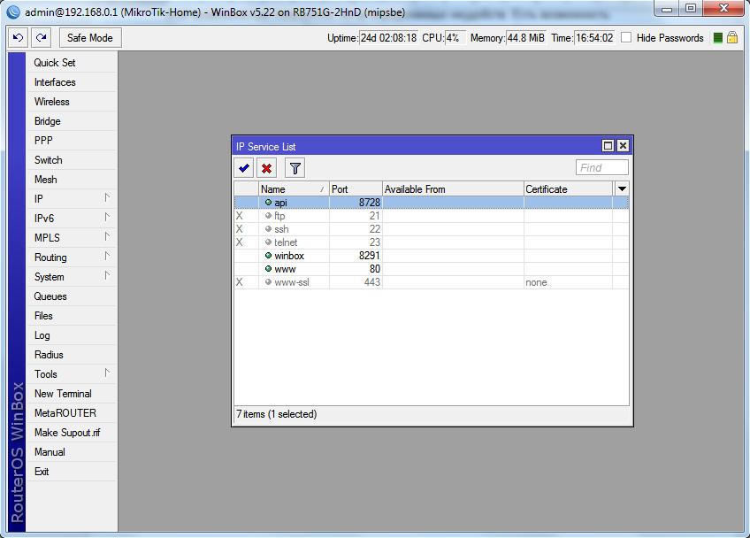pic 1 управление оборудованием Mikrotik через Android