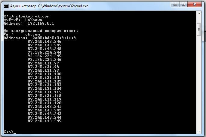 Определение IP адреса сайта, командой nslookup