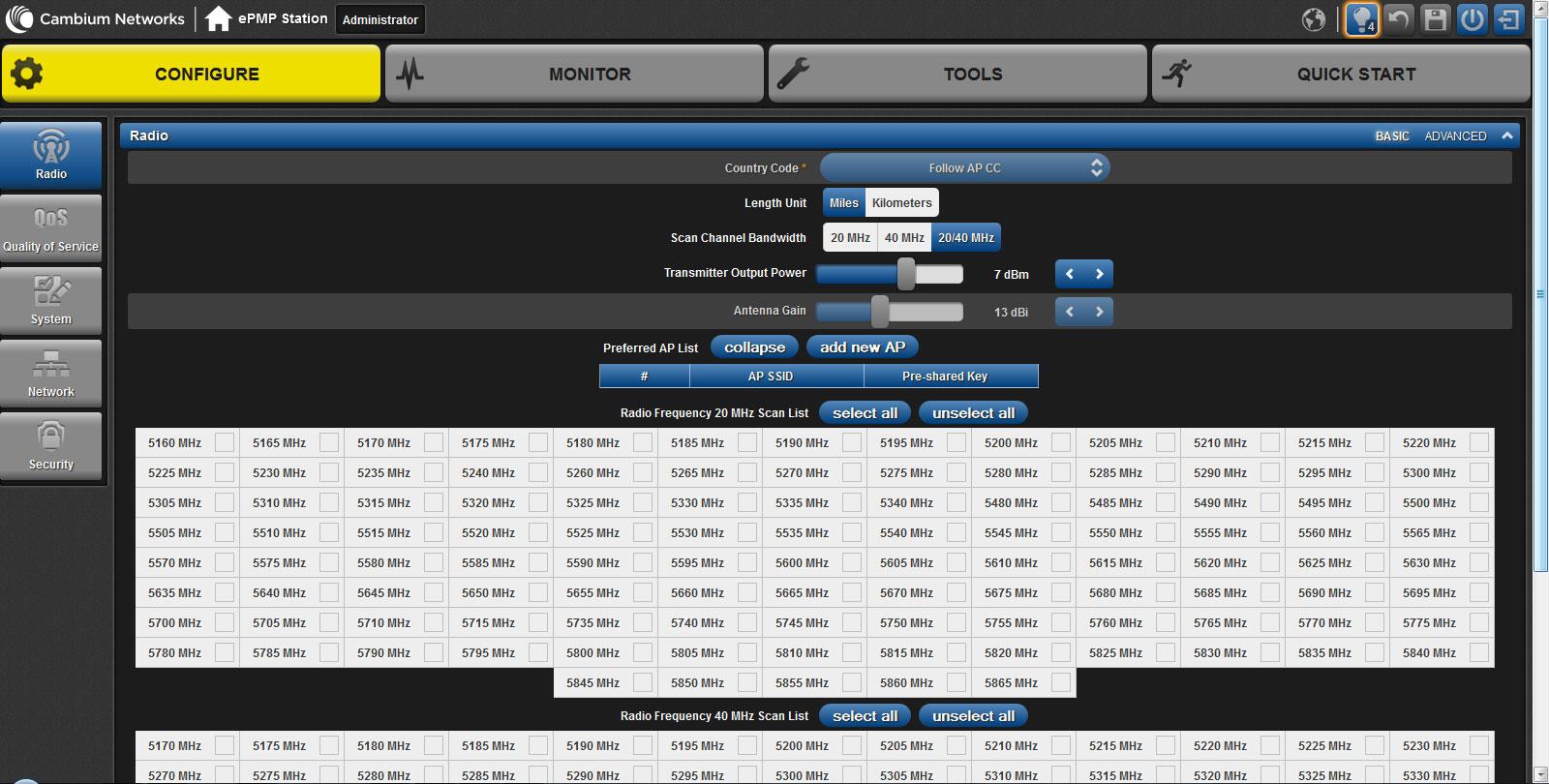 Точная настройка протокола HTTRs для Cambium Networks ePMP-1000