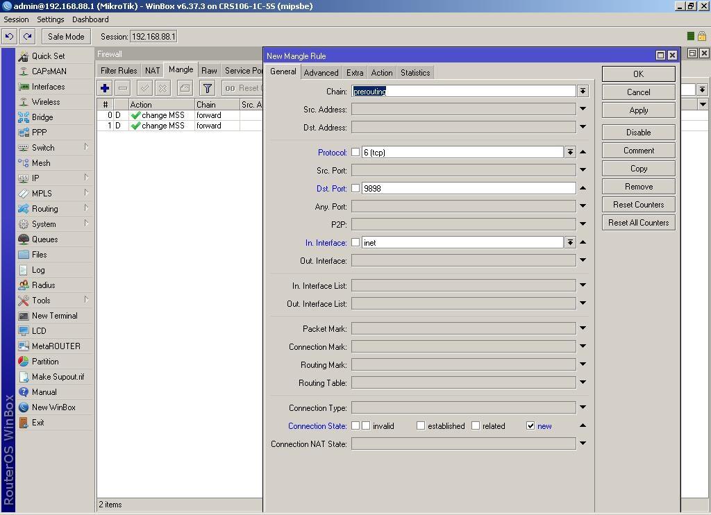 WinBox добавляем правила на вкладке Mangle