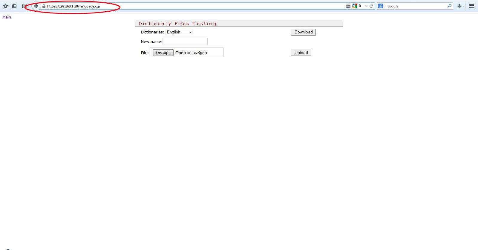 Перевод интерфейса беспроводных точек доступа pic2