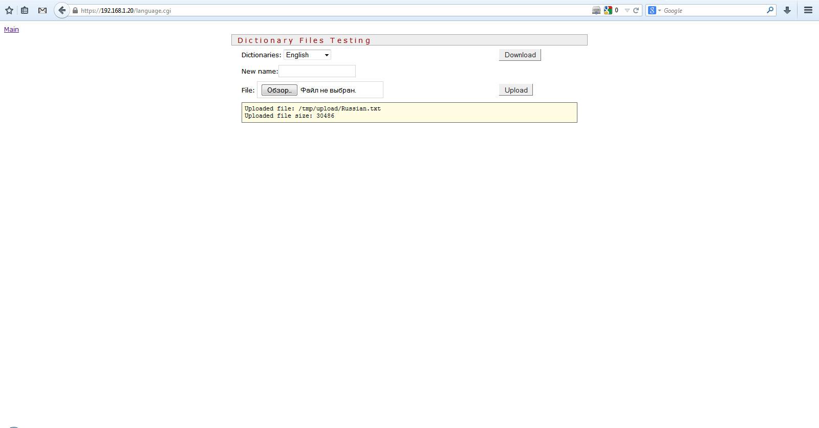 Перевод интерфейса беспроводных точек доступа pic4
