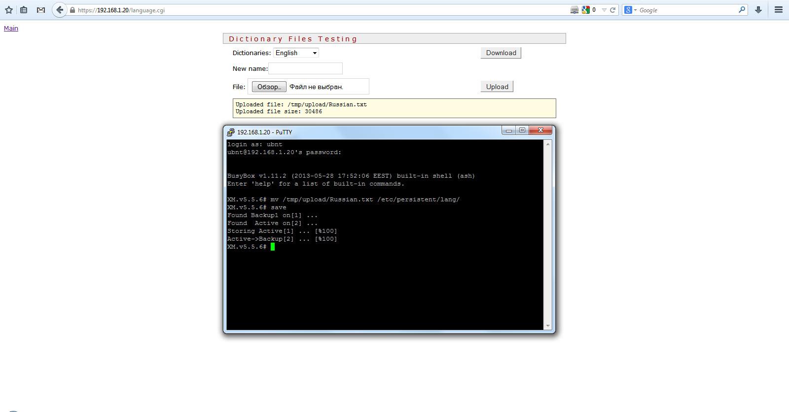 Перевод интерфейса беспроводных точек доступа pic5