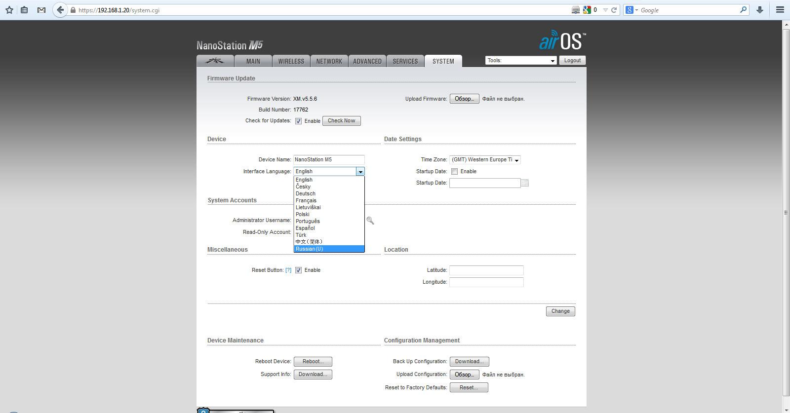 Перевод интерфейса беспроводных точек доступа pic6