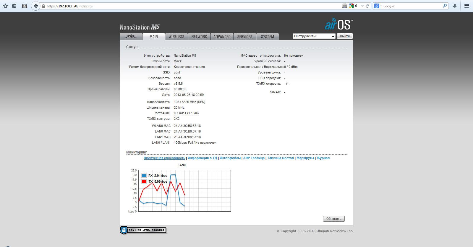 Перевод интерфейса беспроводных точек доступа pic7