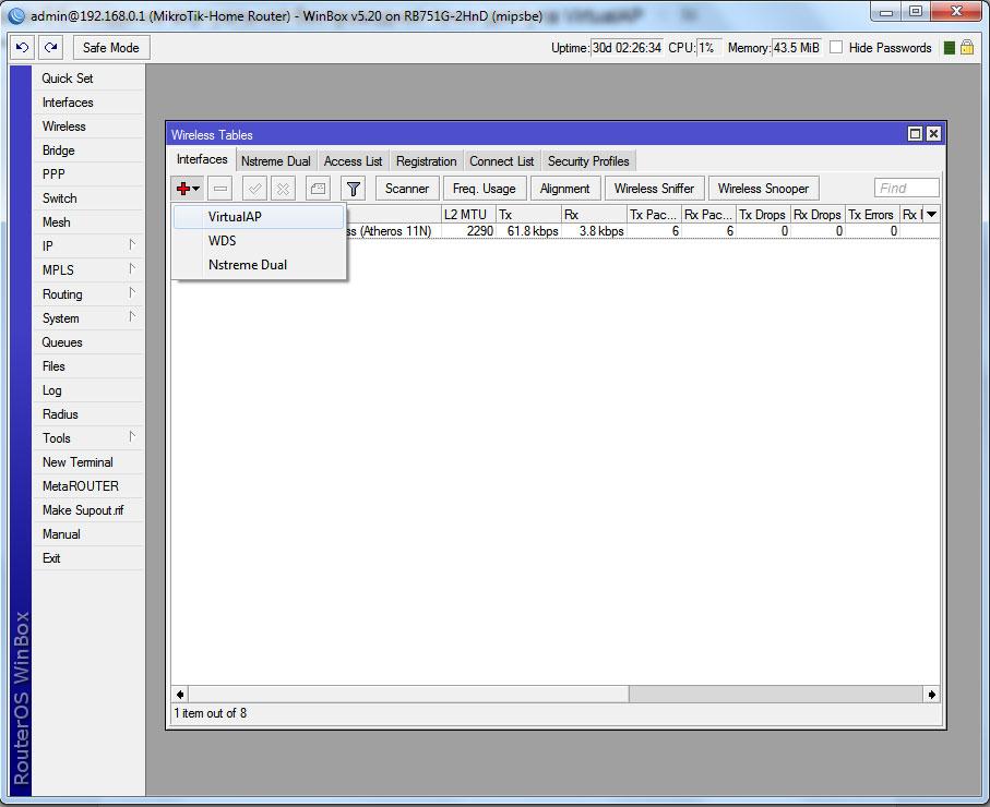 Создание виртуальной точки доступа RouterOS