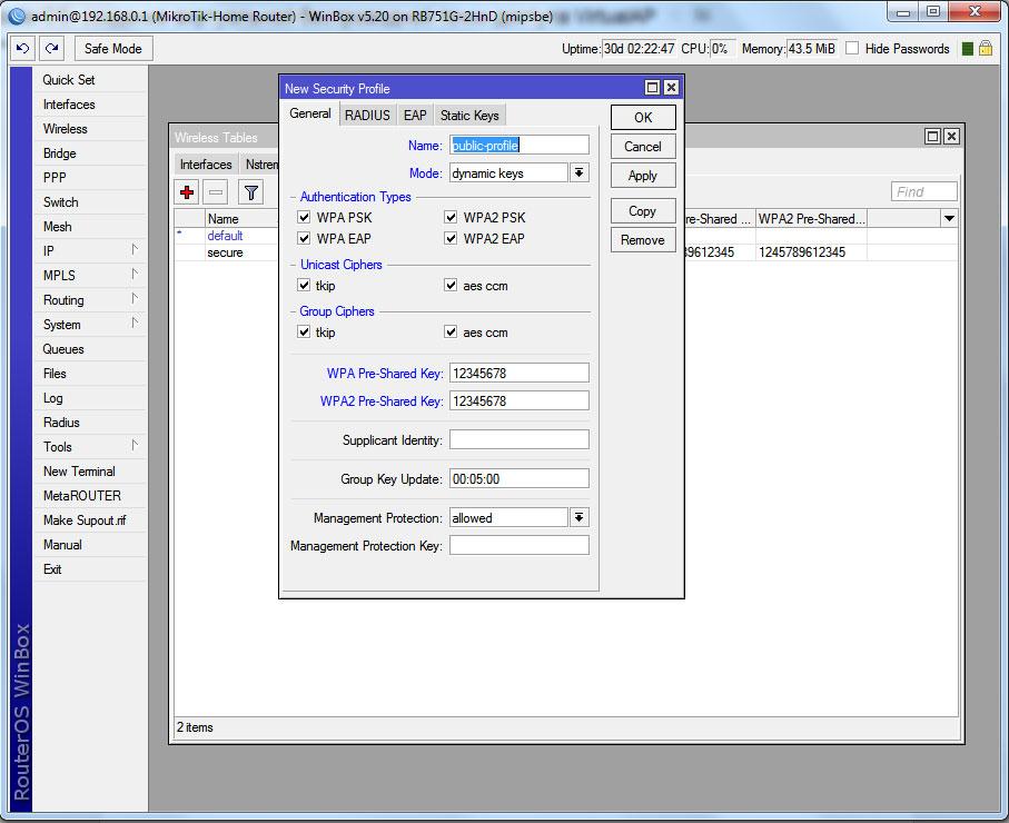 создание профиля безопасности в RouterOS