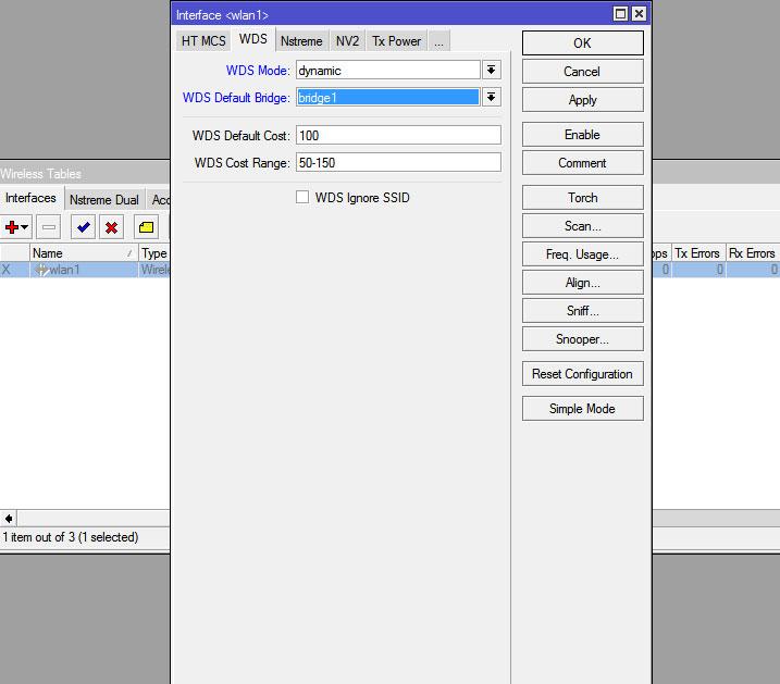 Установка параметров WDS Mode