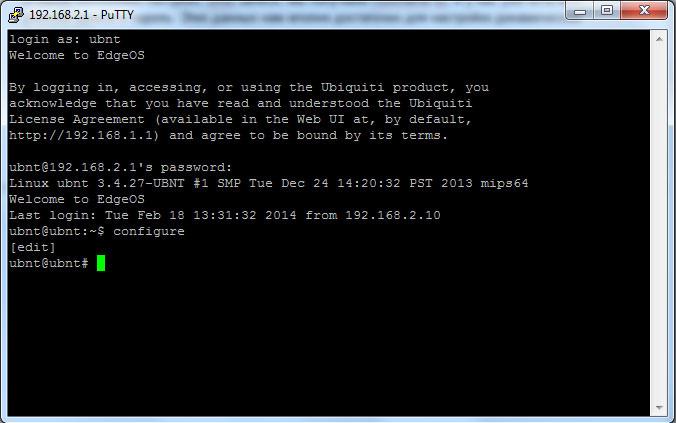 pic 4 Ubiquiti EdgeOS: настройка динамического DNS
