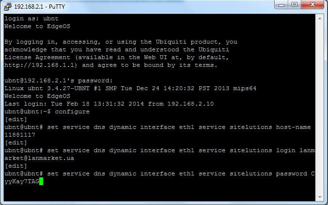 pic 4 Ubiquiti EdgeOS: настройка динамического D5S