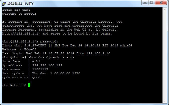 pic 6 Ubiquiti EdgeOS: настройка динамического DNS