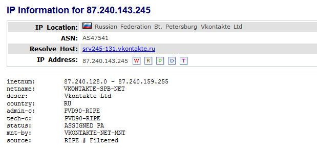 IP-адрес вконтакте